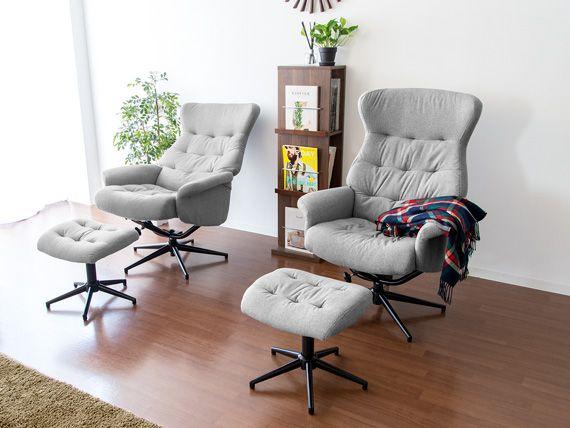 モダンデザインリクライニングチェアLiam(リアム)オットマン付きの通販|北欧インテリア・家具ならエアリゾームインテリア本店