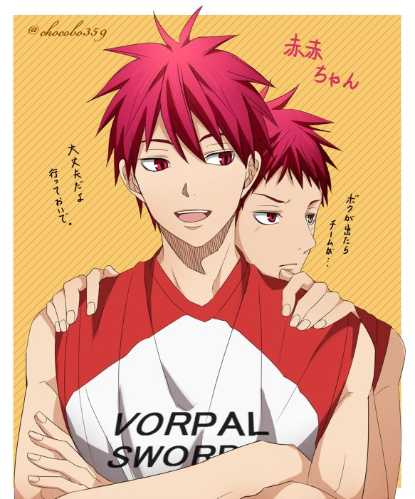 Akashi Seijūrō 赤司 征十郎 | Rakuzan Kōkō | Kuroko no Basket |赤赤 最近のお兄ちゃんがちゃんとお兄ちゃんやってて禿げそう・・・