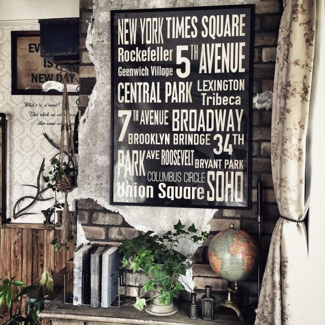 今注目を集めているインテリア「ブルックリンスタイル」のお部屋をまとめてみました。ニューヨークのブルックリンはヴィンテージをミックスしたオシャレなインテリアが定番の街。ブルックリンのアパートメントと日本のブルックリンスタイルをご紹介します。