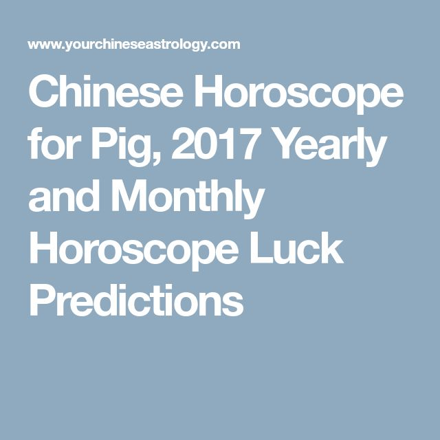 Chinese Horoscope for Pig, 2017 Yearly and Monthly Horoscope Luck Predictions