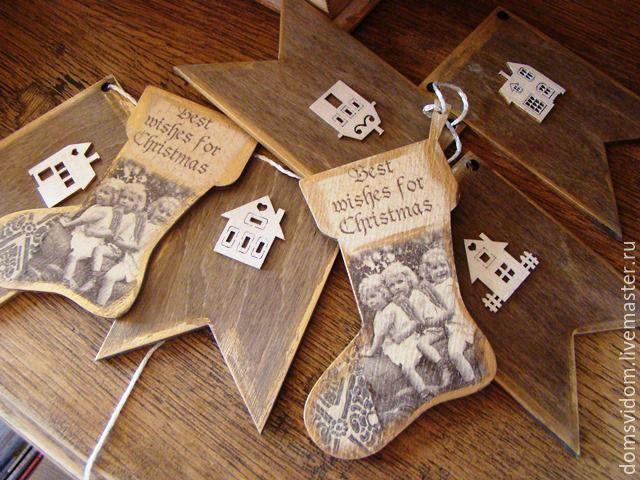 Купить Домашнее рождество - бежевый, Новый Год, новый год 2016, новогодний сувенир, новогоднее украшение