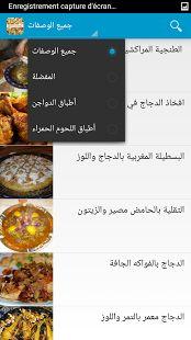 امساكية رمضان 2015 السعودية صور