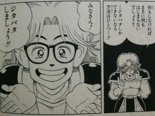 ダイの大冒険 名言 アバン:My 漫画喫茶