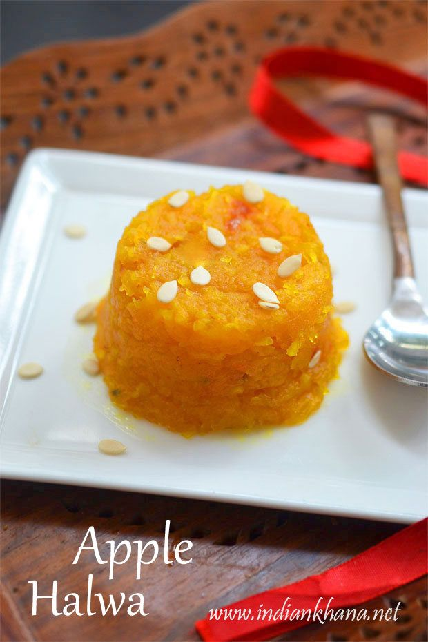 Apple Halwa, seb halwa or seb sheera is easy, delicious halwa made with minimal ingredients and this halwa taste so yum and guess what it's made from only 1/2 tsp ghee and less than 2 tbsp of sugar