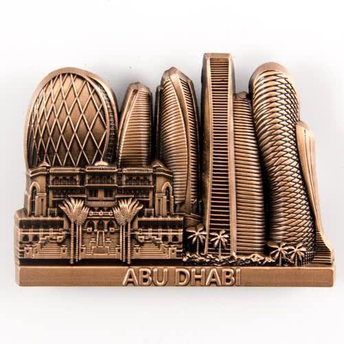 Metal Fridge Magnet: United Arab Emirates. Abu Dhabi Attractions (Bronze Color). Type 2