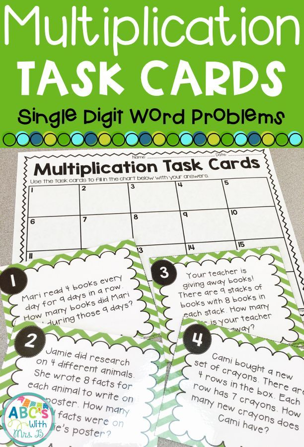 Use these single digit multiplication task cards to give students a better conceptual understanding of multiplication. There are 20 multiplication word problems included.