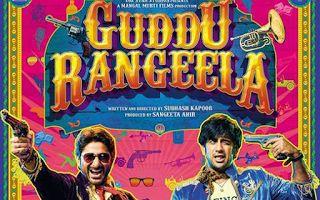 Official trailer2015 of guddu rangeela