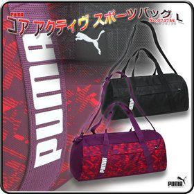 2ウェイで使えるナイキのダッフルバッグ。ボストンバッグ ナイキ ワンショルダーバッグ 2ウェイバッグ スポーツバッグ ダッフルバッグ NIKE/クロス ボディダッフル M BA5182