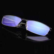 Anti Blue Ray Glasses Computer Glasses Of Eyewear Aluminum Magnesium Spectacles Frame Gaming Glasses sn130(China (Mainland))