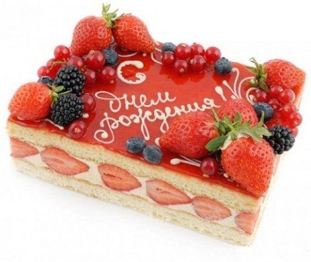 Happy Birthday to you, Marina! 0173416ae4a6ba2fc1e18d7209871f6c