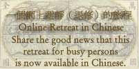 Creighton's Online Ministry