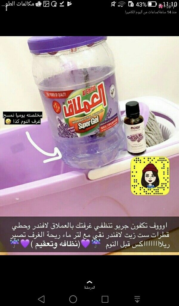 Pin By جود Mf On تنظيف اثاث البيت Hand Soap Bottle Soap Bottle Soap
