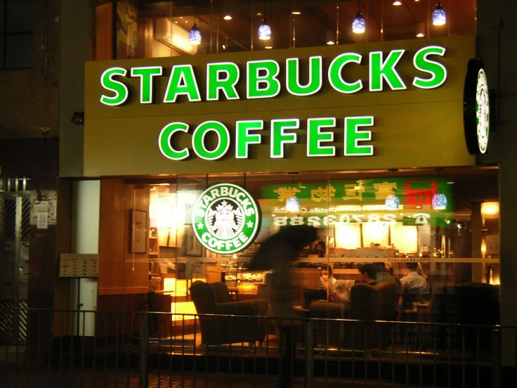 Starbucks (Our virtual office)