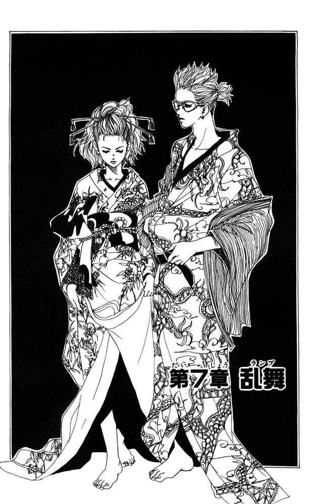 Akuma de Sourou - The Devil Does Exist - manga