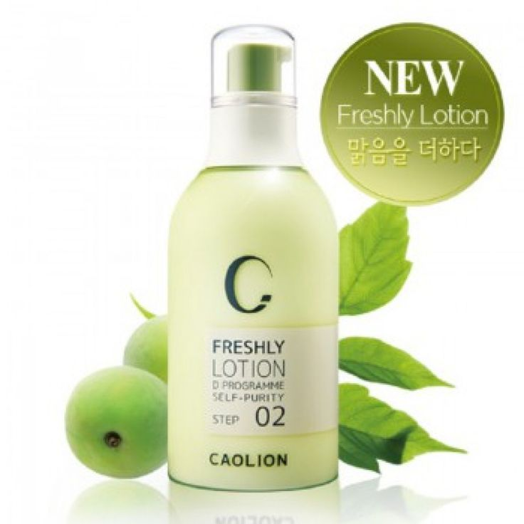 CAOLION Freshly Lotion