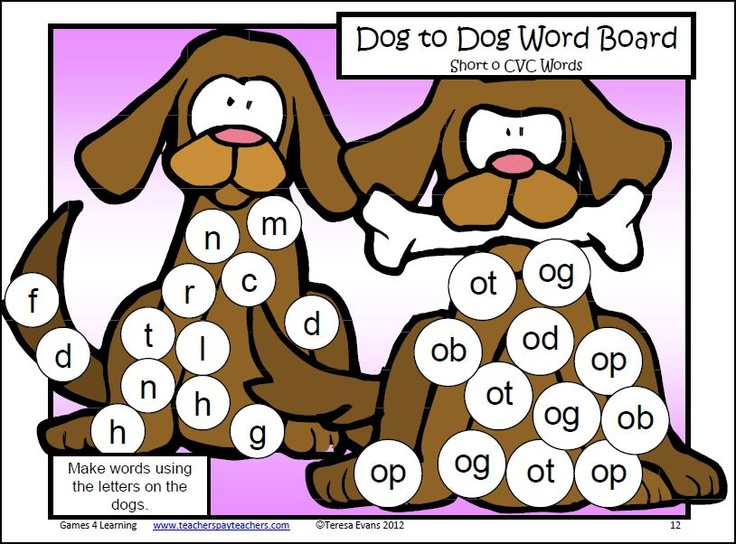 18 Printable Short Vowel 'Word Boards' by Games 4 Learning - I have called these versatile printable charts 'Word Boards' as they give practice at recognizing common short vowel letter patterns and blending onset and rime. $