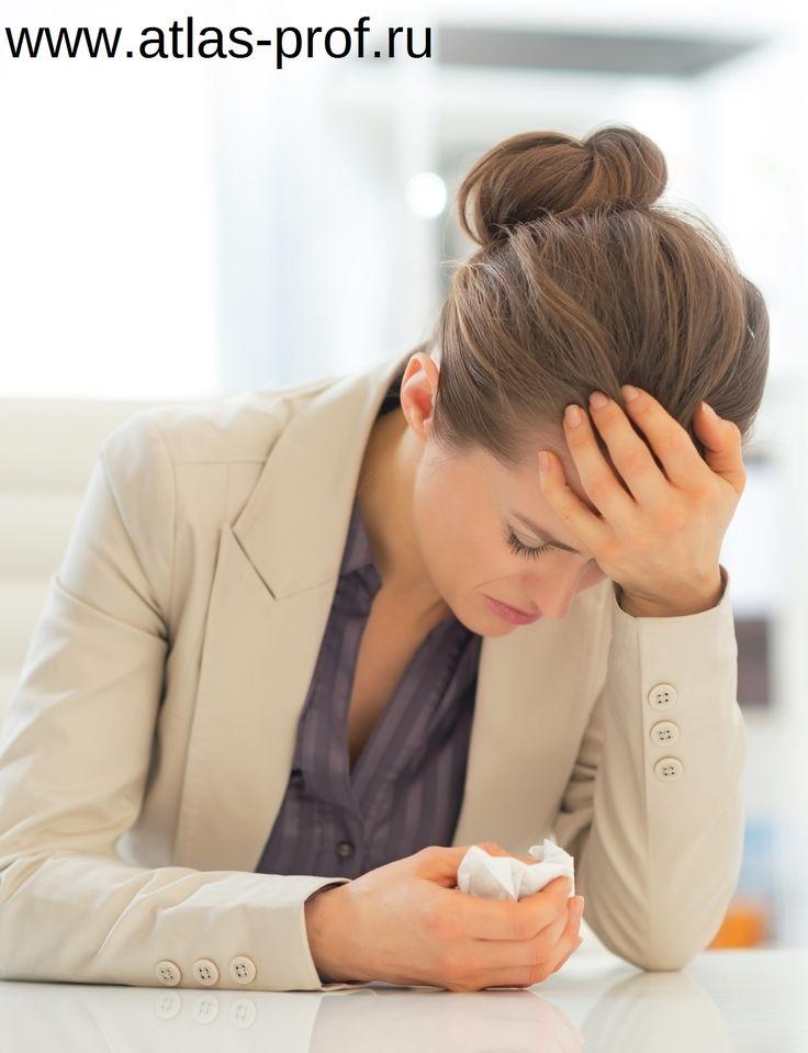 ✔ ПРОБЛЕМЫ ЗДОРОВЬЯ КОТОРЫЕ ВЫЗВАНЫ ПОДВЫВИХОМ АТЛАНТА  Нейрососудистые заболевания: - головные боли - тревожность - дефицит внимания - эндогенная депрессия - хронические боли - эпилепсия - хронический стресс - мигрени  - невралгия тройничного нерва - парестезии в руках и ногах - потеря памяти - снижение концентрации внимания - защемление седалищного нерва  - синдром хронической усталости - ночные кошмары - головокружение http://atlas-prof.ru