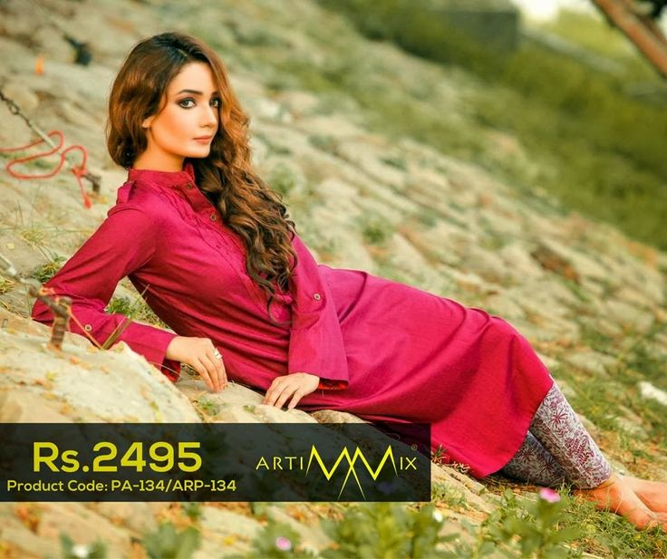 Lansoprazole Brand Name In Pakistan