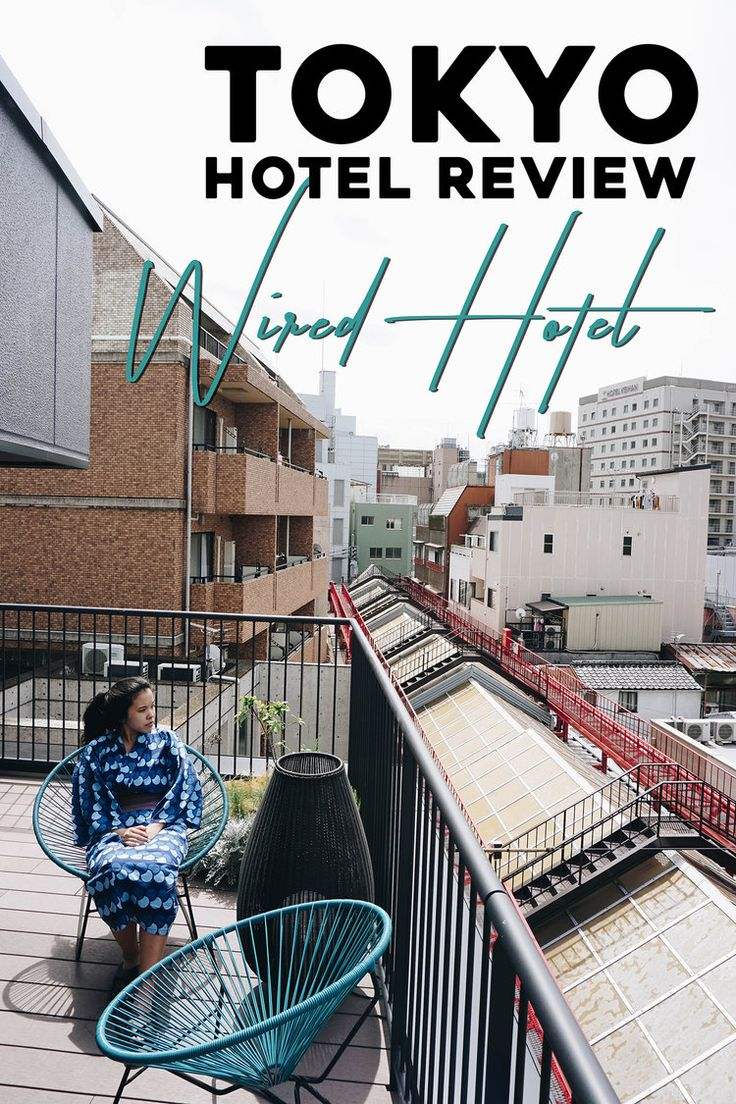 Asakusa is a great neighborhood to stay in while visiting Tokyo, and WIRED Hotel is the perfect accommodation in #Asakusa, #Tokyo! | Where to Stay in Tokyo | Asakusa Hotel | Tokyo Hotel | Tokyo Accommodation | Tokyo Travel | Asakusa, Tokyo