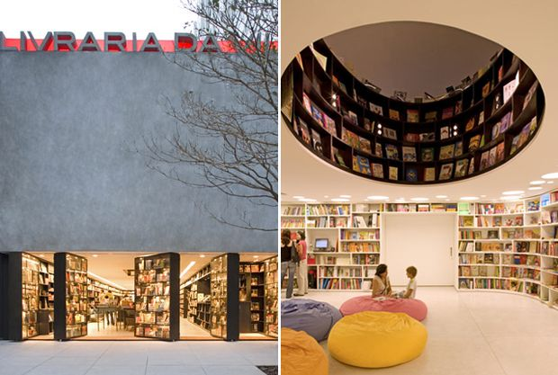 11 Unusual Bookstores You Can Visit | Mental Floss