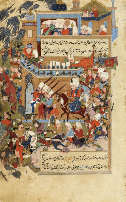 Konya, Besieged During a Fight for the Throne of Sultan Suleyman's Two Sons, is Protected by Clouds of Salt