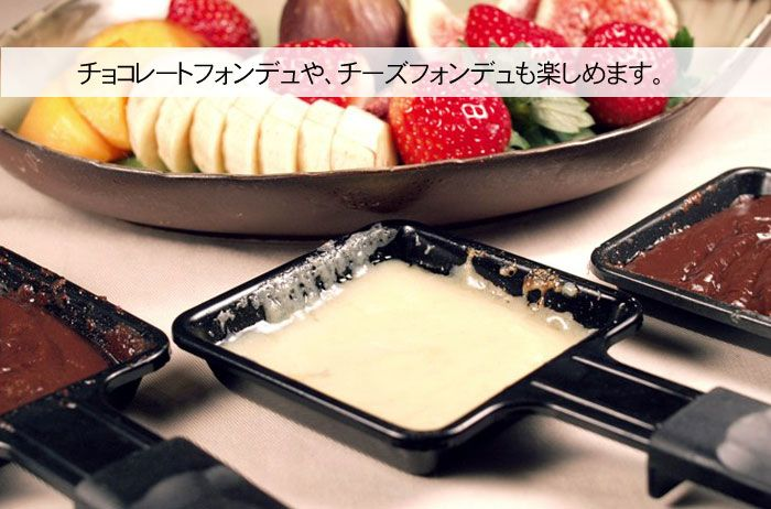 i'm looking at my husband and i'm literally like, MIND BLOWN. Chocolate fondue with the raclette grill?! What??? Quick, to the Swissmar!