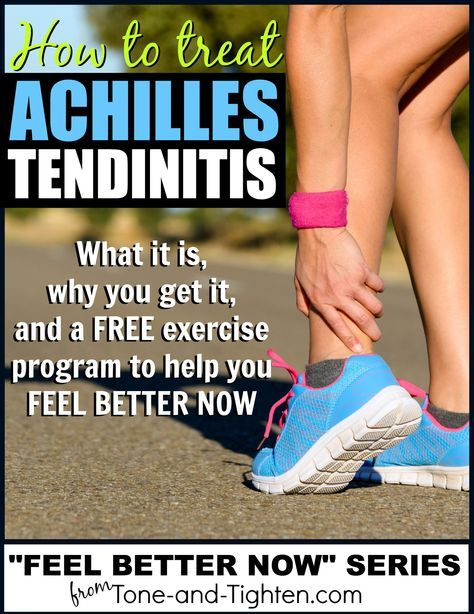 Get expert advice from a physical therapist on how to best treat Achilles tendon pain. Information, advice, and a FREE exercise program! From Tone-and-Tighten.com #fitness #advice #faq