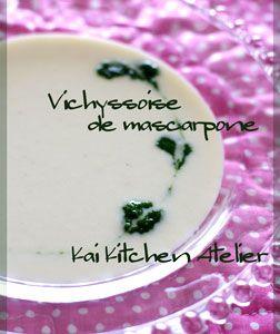 マスカルポーネ×じゃがいものひんや~り冷製スープ♪ マスカルポーネでミルクのコクも楽しめます。本格的なのに電子レンジでとっても簡単♡ 暑い夏にも食が進む、おすすめレシピです! - 53件のもぐもぐ - マスカルポーネのビシソワーズ by タカナシ乳業