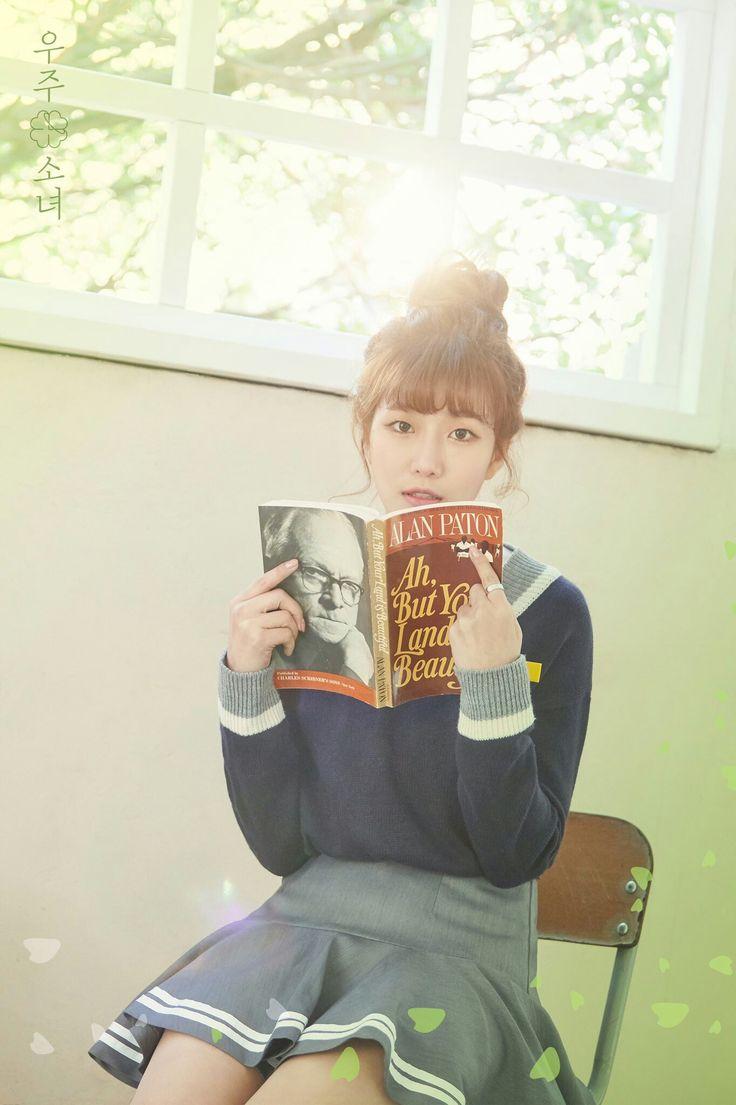 WJSN Dawon 우주소녀 다원
