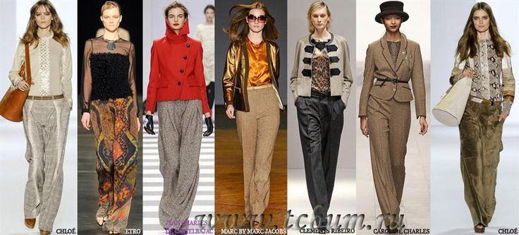 Модные шелковые брюки