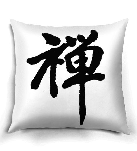 Zen calligraphy pillow products and