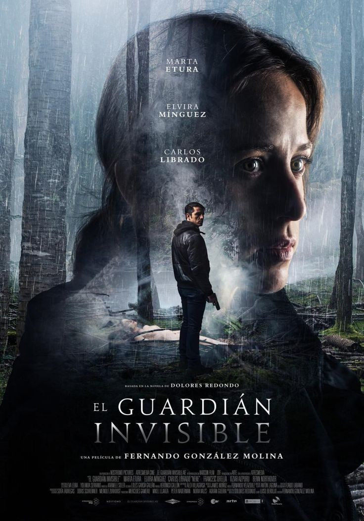 Cartel de 'El guardián invisible'