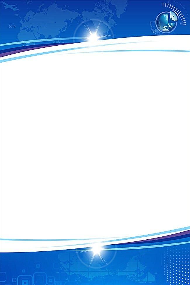 فريم صورة التمثيل بياض الخلفية Powerpoint Background Design Background Design Blue Background Images
