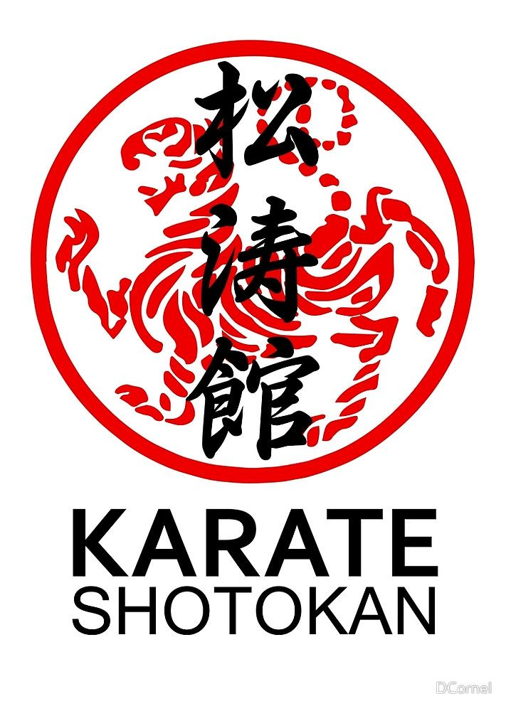 «Shotokan Karate Symbol And Kanji» de DCornel