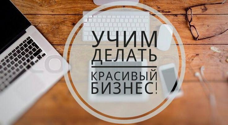 ВАКАНСИЯ КООРДИНАТОРА крупной международной компании  Для граждан РФ 18+     Мы предлагаем:  1. Работа удаленно с компьютера и/или смартфона;  2. БЕЗ ВЛОЖЕНИЙ!  3. Гарантированный минимум за первый год работы 250 000 рублей + % + ПРЕМИИ;  4. Гибкий график, возможно совмещение;  5. Официальное оформление, СТАЖ;  6. Белая ЗП на карту банка с первого месяца работы;  7. Бесплатное обучение с нуля;  Все вопросы в ватсап, вайбер, телеграм по номеру +7 911 207 38 39 http://mssg.me/rodina