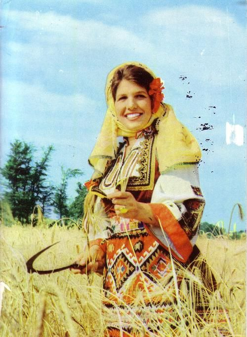 Europe | Portrait of a woman wearing a traditional dress and headscarf, Macedonia | Postcard