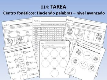 Spanish Homework: 014: TAREA Centro fonéticos:  5 Homework books in 1!  RECENTLY UPDATED!  195 pages!  Great for Spanish Teachers who are reading advanced words (end of kindergaten-2nd grade).  Great for Dual Language classrooms & Homeschooling families!