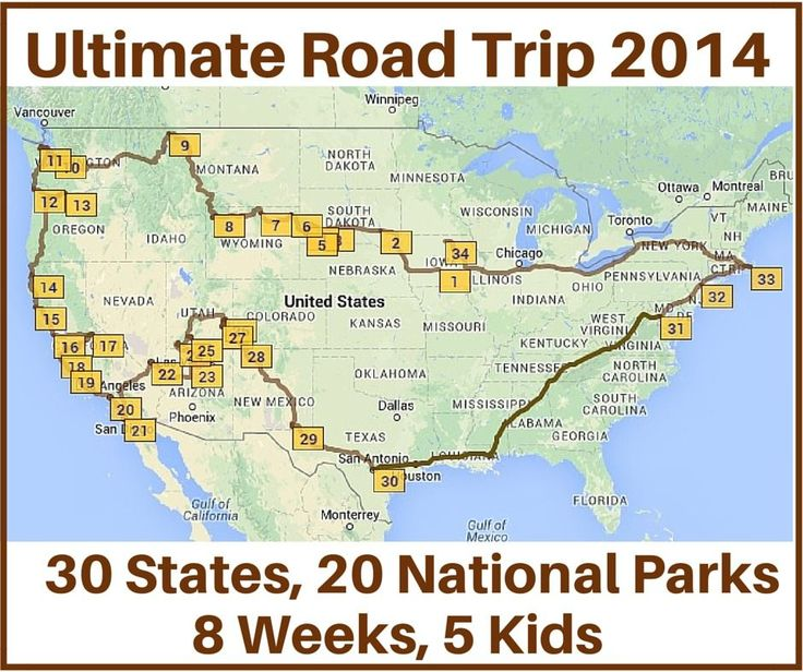 Last time we met Terri and her family of seven who took the Ultimate Road trip with 30 states and 20 national parks in an eight week period. Here we'll share a map and stops they took during their trip.  I used MyScenicDrives.com to plot the map. The site states that