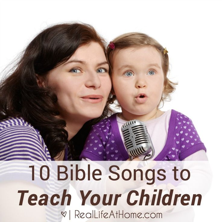 Want to entertain your children while you teach them faith? I have a long list of favorites, but here are 10 Bible songs for children to get you started.
