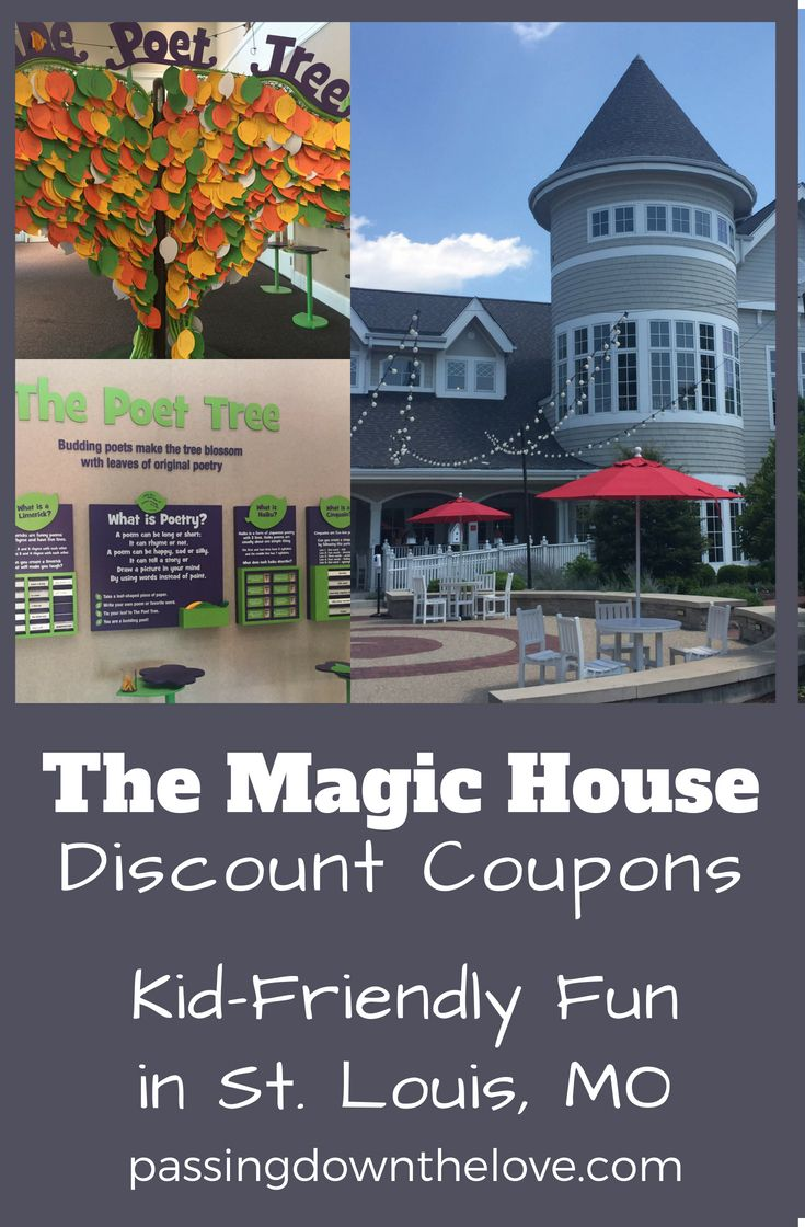 Find Coupons To The Magic House In St Louis This Children S Museum Provides An Environment Where Children Can Magic House Magic House St Louis Kids Vacation