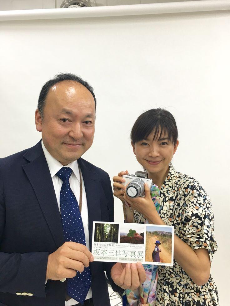 「世界ふしぎ発見!」ミステリーハンターで有名な坂本三佳さんが写真展ギャラリートークを開催されます オリンパスギャラー東京で2016年8月19日〔金〕〜8月24日〔水〕オリンパスギャラー大阪で9月16日〔金〕〜9月29日〔木〕入場無料ですのでお楽しみに