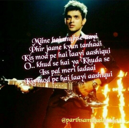 Sun Mere Humsafar Song: 1000+ Images About LyRic On Pinterest