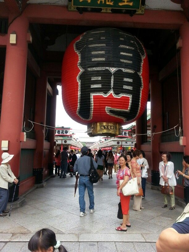 Asakusa temple....