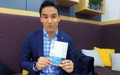 松田丈志 × 久世由美子共著『自超力』は、ビジネス書を超えている!