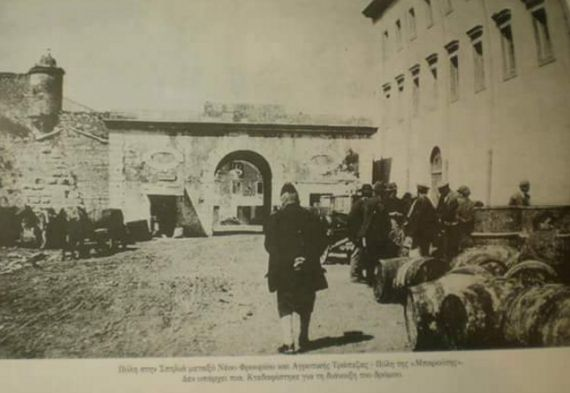 10 ασπρόμαυρες φωτογραφίες από την πόλη της Κέρκυρας που ξύπνησαν μνήμες το 2016