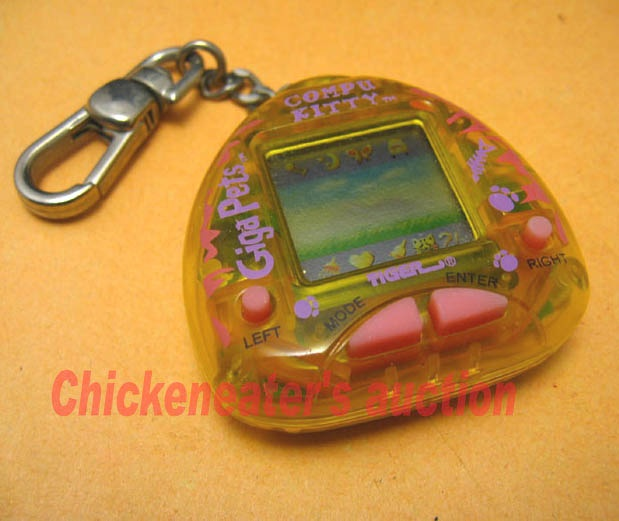Giga Pets - Had a couple of these. I remember the school wouldn't let us bring them, but we smuggled them in anyway. We were rebels.
