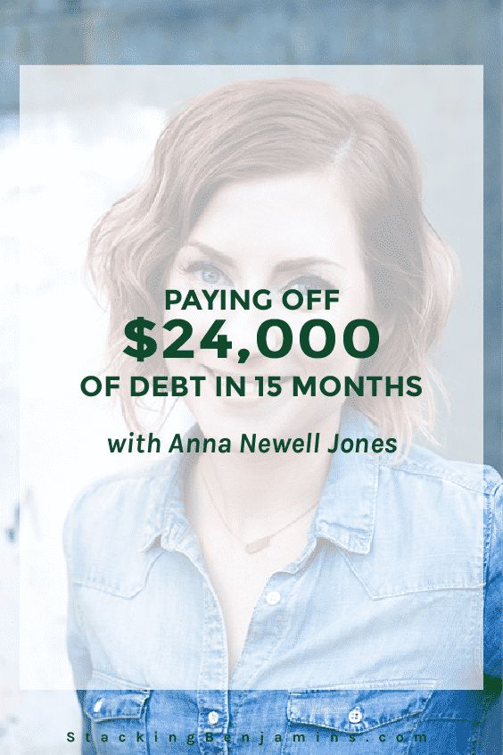 Anna Newell Jones was nearly $24,000 in debt and decided it was time to change. In 15 months she paid off EVERYTHING and changed her life. How?