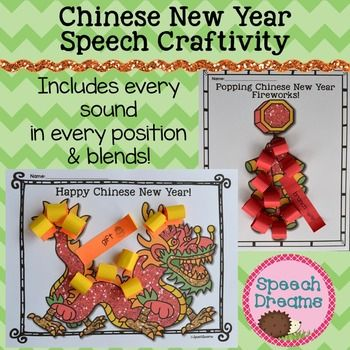 Chinese New Year Speech Therapy Crafts