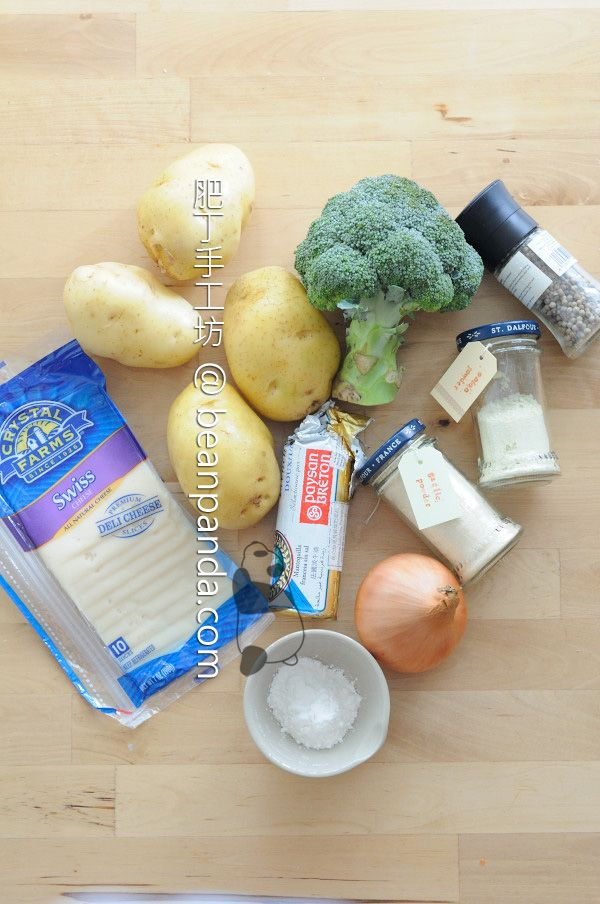 急凍蔬菜馬鈴薯餅【宜家風味】Frozen Mashed Potatoes Patties