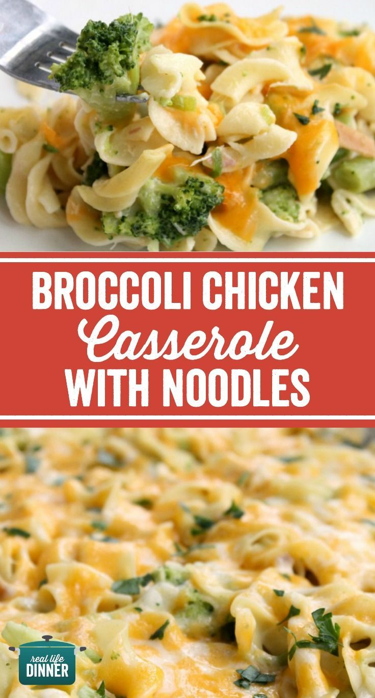 Thirty Minute Broccoli Chicken Casserole with Egg Noodles. A weeknight dinner the whole family will love. Simple and Delicious Recipe. ~ http://reallifedinner.com